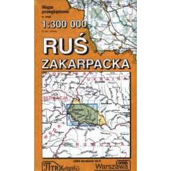 Ruś Zakarpacka. Mapa przeglądowa 1:300 000