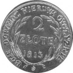 2 złote - Moneta wybita w oblężeniu Zamościa w 1813r. KOPIA