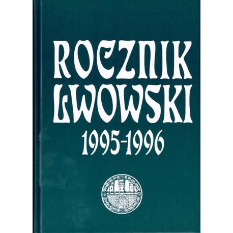 Rocznik Lwowski 1995-1996