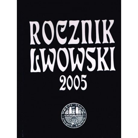 Rocznik Lwowski 2005