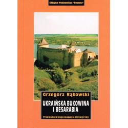 Ukraińska Bukowina i Baserabia
