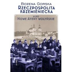 Rzeczpospolita Krzemieniecka albo Nowe Ateny Wołyńskie