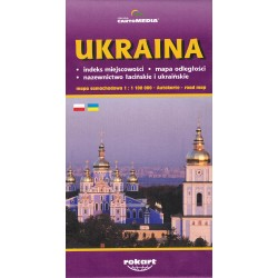 Ukraina Zachodnia / Lwów. Mapa i plan (wydanie laminowane)