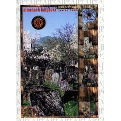 Płaj 23. Almanach Karpacki (jesień 2001)