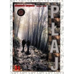 Płaj 31. Almanach Karpacki (jesień 2005)