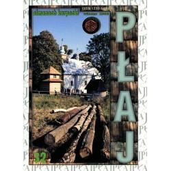 Płaj 32. Almanach Karpacki (wiosna 2006)