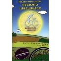 Szlaki rowerowe regionu lubelskiego. Zwierzyniec - Hrebenne