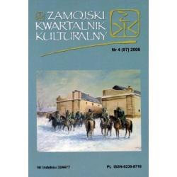 Zamojski Kwartalnik Kulturalny 2008 nr 4 (97)