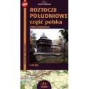 Roztocze Południowe - część polska. Mapa ścienna